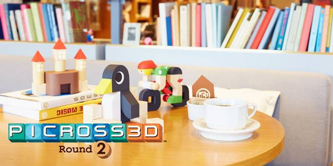 Picross 3D: Round 2 / Credit: HAL Laboratory, Nintendo