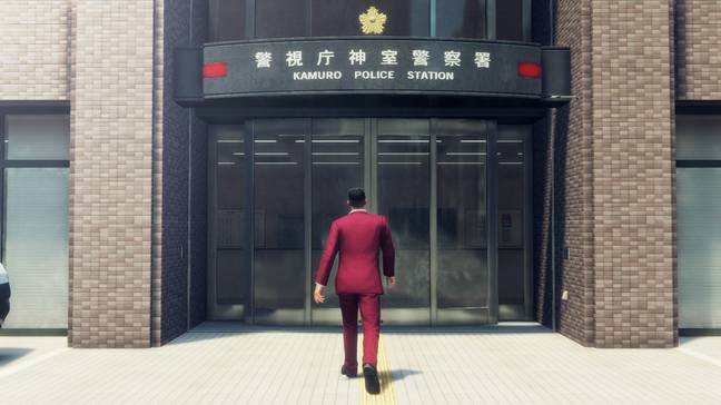 Yakuza: Like a Dragon / Credit: Sega