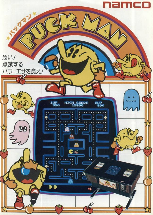 A flyer for Puck-Man, from 1980 / Credit: Namco