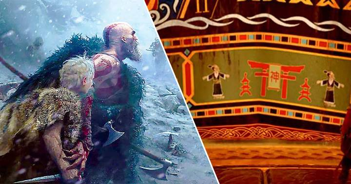 'God Of War' Devs Hiring For People With Martial Arts Experience