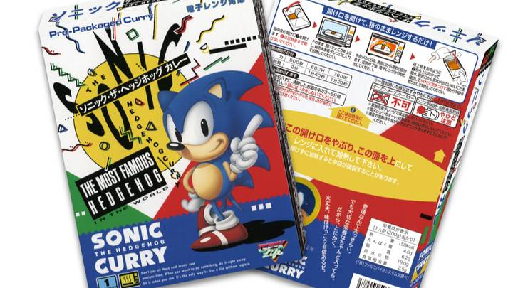 SEGA Is Selling A Sonic Themed Curry Which Turns Your Poo Blue