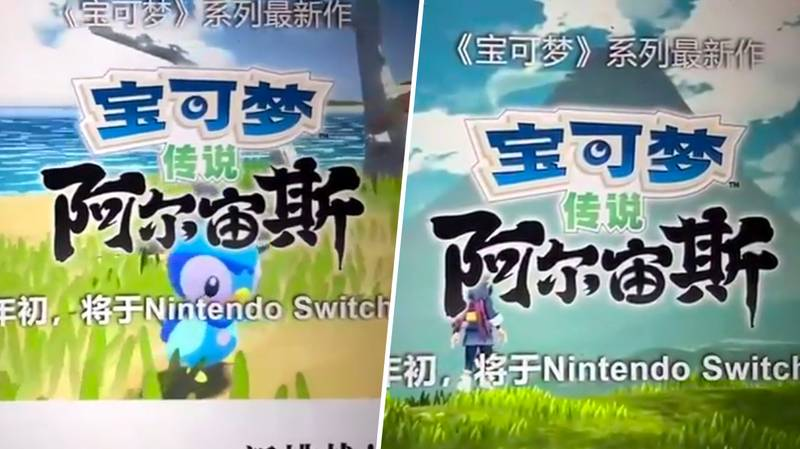 Open-World Pokémon Game Set In 'Feudal Sinnoh' Leaks Ahead Of Official Announcement