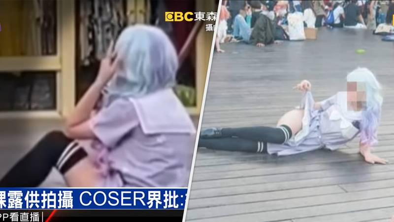 Cosplayer Fined Thousands Of Dollars For Exposing Herself In Public