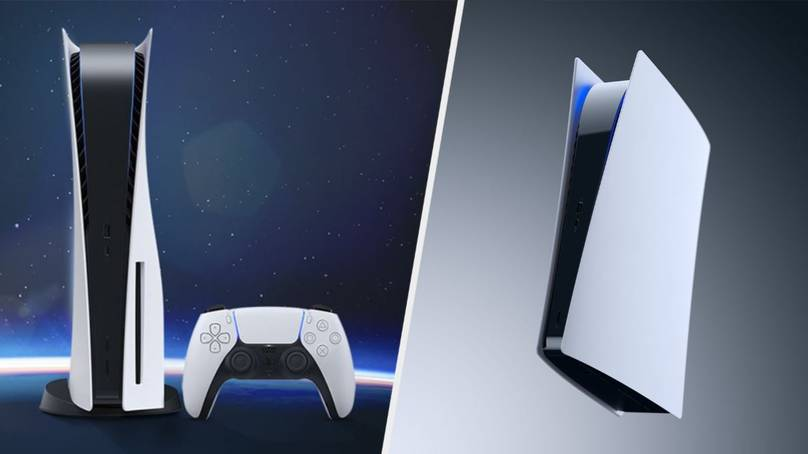 PlayStation 5 - cover
